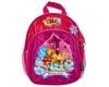 Сумка-рюкзак Vinca Sport детская розовая