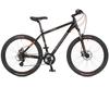 Велосипед Stinger Reload D 26 (2017)