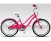 Велосипед Stels Pilot 240 girl 3sp (2016)