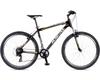 Велосипед Ideal Trail 26